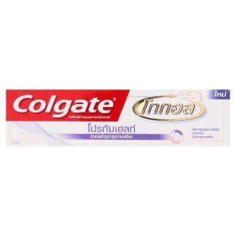 COLGATE ยาสีฟัน  โททอล โปรกัม เฮลท์ 110กรัม