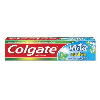 COLGATE ยาสีฟัน เกลือสมุนไพรหลอดเดี่ยว 150 g