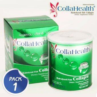 Collahealth Collagen คอลลาเจนบริสุทธิ์100%สกัดจากปลาทะเลน้ำลึก 200 g.
