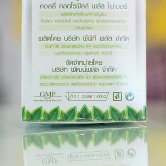 COLLY Chlorophyll Plus Fiber