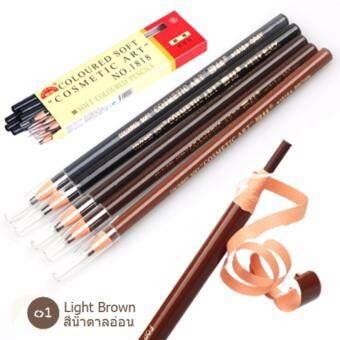 รีวิวพันทิป Coloured Soft Cosmetic Art Eyebrow Pencil ดินสอเขียนคิ้วดึงเชือก#01สีน้ำตาลอ่อน (12แท่งx1กล่อง)