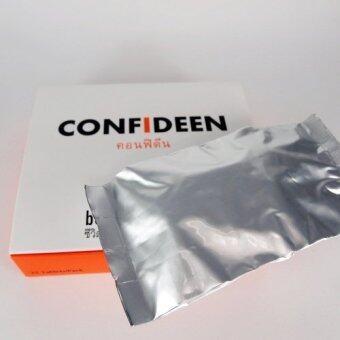 Confideen อาหารเสริม ลดน้ำหนัก