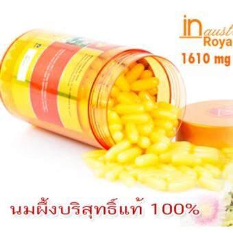 นมผึ้ง Costar Royal Jelly 1610mg 6% 365 เม็ด - 5