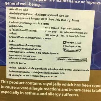 นมผึ้ง Costar Royal Jelly 1610mg 6% 365 เม็ด - 2