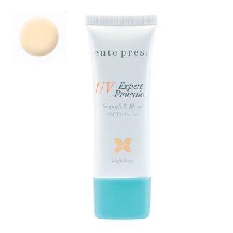 cute press UV EXPERT SMOOTH & MATTE ยูวี เอ็กซ์เพิร์ท โพรเทคชั่น สมูธ แอนด์ แมท เอสพีเอฟ 50+ พีเอ+++ สีไลท์เบจ