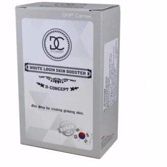 D-Concept White login Skin booster บูสเตอร์รกม้า นำเข้าจากเกาหลี 12 ซอง (1 กล่อง)
