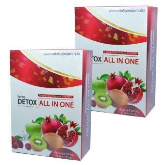 Detox all in one ดีท๊อกซ์ ออลล์ อิน วัน 2 กล่อง (10 ซอง/กล่อง)