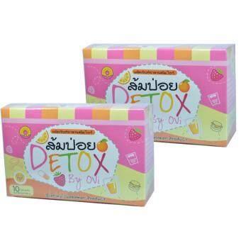 ส้มป่อย Detox by Ovi ดีท๊อกซ์ ส้มป่อย เครื่องดื่มชงลดน้ำหนัก รสผลไม้ ลดน้ำหนัก ลดไขมัน ดีท๊อกซ์ของเสีย บรรจุ 10 ซอง (2 กล่อง)