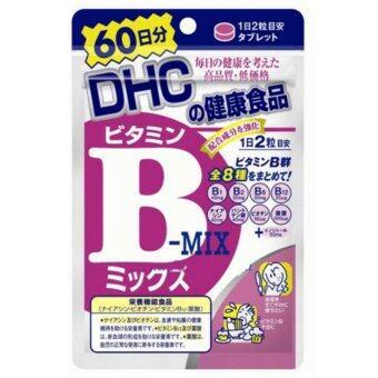 อยากขาย วิตามินอาหารเสริม DHC-Vitamin B-MIX จำนวน 60 แคปซูล