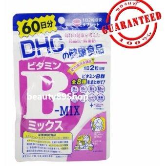 DHC Vitamin B-MIX วิตามิน บี รวม 8 ชนิด สำหรับ 60วัน (120 เม็ด) 1 ซอง