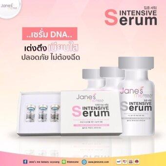 เซรั่ม DNA (เป็นโบทอกซ์ ชนิดทา)