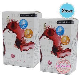 Donut Collagen ผลิตภัณฑ์เสริมอาหารโดนัทคอลลาเจน 10000 mg ( 10 ซอง/2กล่อง)