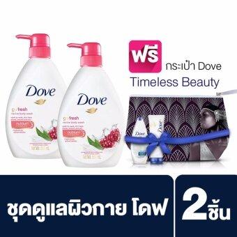 DOVE Liquid Soap Go Fresh Revive Red 550 ML (x2) Free Dove Bag 1920s Prosperity