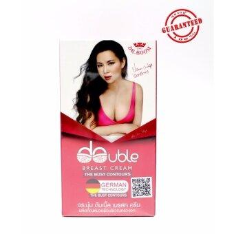 Dr.Boom Double Breast Cream ครีมนวดยกกระชับทรวงอกปุ๋ม นวดนมปุ๋มปุ๋ม ปนัดดา - 4