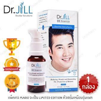 DR.JILL G5 ESSENCE เอสเซ้นส์น้ำนมเข้มข้นด๊อกเตอร์จิล 30 ml.