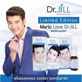 Dr.Jill G5 Essence (30 ml.) ครีม ด๊อกเตอร์จิว G5 ขนาด 30 ml