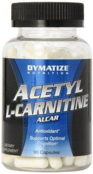 Harga Dymatize Acetyl L-Carnitine 90 capsules