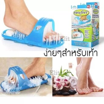 Harga Easy-Feet Clean Feet Slipper Clean Exfoliate Massage Feet Slipper Sky-Blue