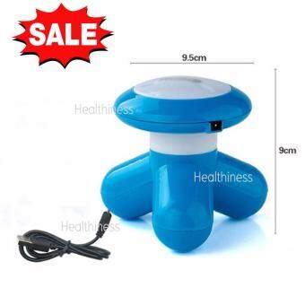 ราคา Electric Massager เครื่องนวดสามขามินิ 1 ชิ้น (สีฟ้า) เครื่องนวดคลายเครียด ขนาดพกพาด้วยระบบสั่น นวดคลายปวดตามจุดต่างๆของร่างกาย พร้อมสายเสียบ USB ต่อคอมได้