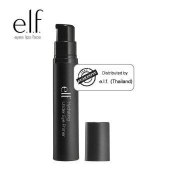 e.l.f. Hydrating Under Eye Primer #Clear (81119) 0.35 oz./10g.
