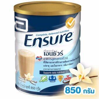 Ensure vanilla flavor 850 กรัม เอนชัวร์ วานิลลา
