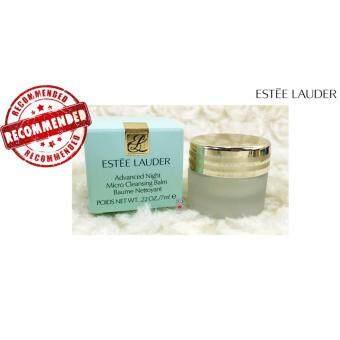 Estee Lauder Advanced Night Micro Cleansing Balm 7ml*