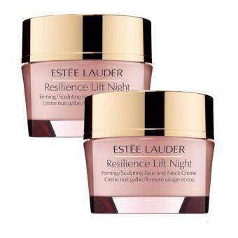 Harga Estee Lauder Resilience Lift Night Creme 15ml. (2 กระปุก)