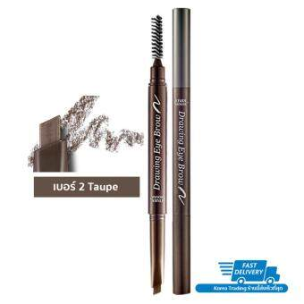 Etude House Drawing Eye Brow ดินสอเขียนคิ้ว เบอร์ 2 Taupe