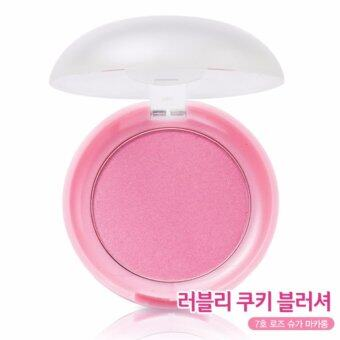 Etude House Lovely Cookie Blusher New Upgrade #7 Rose Sugar Macaron