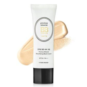 Etude House Precious Mineral Beautifying Block Cream SPF50+/PA+++[Matte] 45g # Sand บีบีครีม