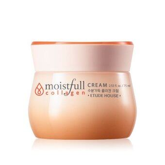 Harga Etude Moistfull Collagen Cream ขนาดบรรจุ 75 ml