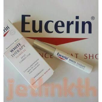 Eucerin ยูเซอริน ไวท์ เธราพี สปอต คอร์เรคเตอร์( ช่วยลดเลือนจุดด่างดำฝังลึกและรอยหมองคล้ำเฉพาะจุดถึงระดับเซลล์ผิว อย่างมีประสิทธิภาพ)