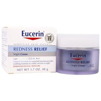 Eucerin Redness Relief Dermatological Skincare Night Creme (48 g) ครีมทาหน้าสำหรับกลางคืน