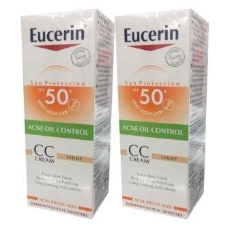 Eucerin Sun CC Cream SPF50+ PA++++ 50ml. ยูเซอริน ซัน ซีซี ครีม เอสพีเอฟ 50+ (50 มล.)(2ขวด)