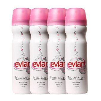 Evian Brumisateur Facial Spray ช่วยเติมความชุ่มชื่นให้ผิวเนียนนุ่มดูสุขภาพดี 50ml (4 ขวด)