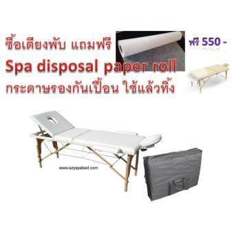 Harga Exportquality portable massage table