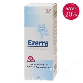 Ezerra Extra Gentle Cleanser (150ml) ทำความสะอาดผิวหน้าและผิวกาย ผิวเด็ก ผิวแพ้ง่าย