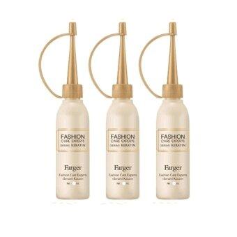 Farger Fashion Care Experts Serum Keratin ฟาเกอร์ เซรั่ม เคราติน 25 ml. (3 ขวด)