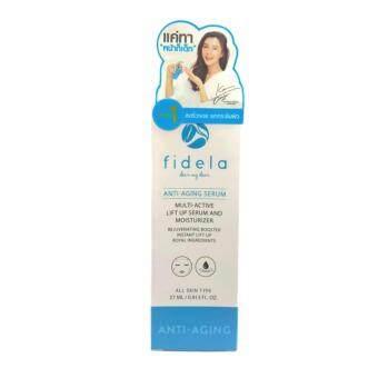 ฟิเดล่าเซรั่ม Fidela Anti-Ageing serum เซรั่มหน้าเด็ก โบท็อกซ์เซรั่ม 1 ขวด