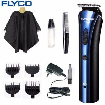 ลดราคา FLYCO FC5806 Rechargeable Electric Hair Clipper Hair TrimmersProfessional Cutting Haircut Tools Shaving Machine for Men or Baby(Blue) - intl