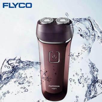 ประเทศไทย Flyco FS871 Men s Washable Rechargeable Rotary Electric Shaver Razor Twin Blade Floating hair barbeador Structure - intl