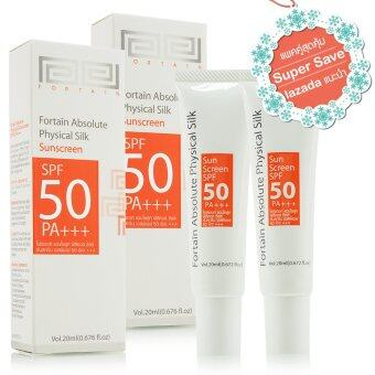 Forta?n Absolute Physical Silk Sunscreen SPF50 PA+++ 20ml (2 ชิ้น)