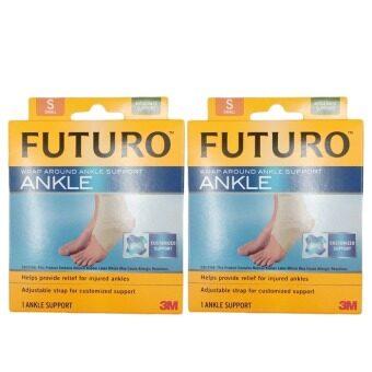 ประเทศไทย FUTURO ANKLE S อุปกรณ์พยุงข้อเท้า ฟูทูโร่ ไซส์ S (รุ่น 47874) 2 อัน