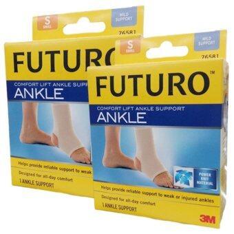 ซื้อ/ขาย Futuro Ankle พยุงข้อเท้า ชนิดสวม Size S No.76581 2อัน