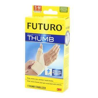 จัดโปรโมชั่น Futuro Deluxe Thumb Stabilizer อุปกรณ์พยุงนิ้วหัวแม่มือ ไซส์ S-M