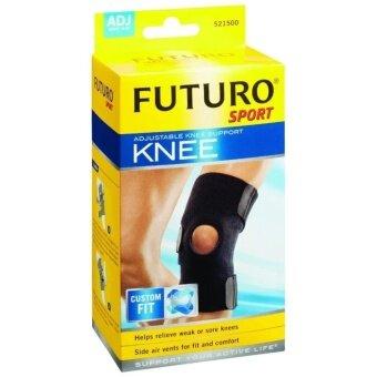 ประเทศไทย Futuro Sport Adjustable Knee อุปกรณ์พยุงเข่า ฟูทูโร่ ชนิดปรับกระชับได้