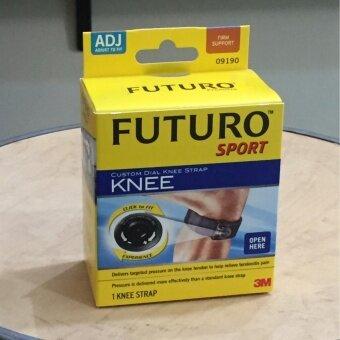 ต้องการขาย FUTURO SPORT ฟูทูโร่ สายรัดพยุงหัวเข่า KNEE ชนิดปรับระดับแรงกดได้