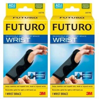 ซื้อ/ขาย Futuro Wrist อุปกรณ์พยุงข้อมือ ฟูทูโร่ รุ่น 10770 ชนิดปรับกระชับได้ เสริมแถบเหล็ก 2 ชิ้น (สีดำ)