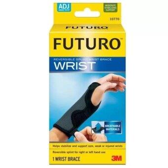 ราคา Futuro Wristอุปกรณ์พยุงข้อมือ รุ่น 10770ชนิดปรับกระชับได้ เสริมแถบเหล็ก1ชิ้น (สีดำ)
