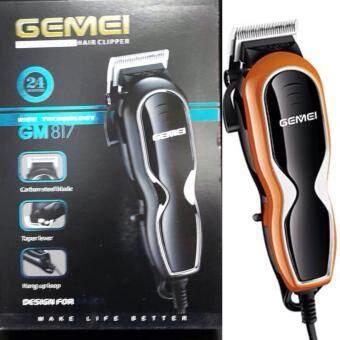 Gemei ปัตตาเลี่ยน ใบมีดคารบอนสแตนเลส + หวีรองตัด 4 ขนาดตัดเรียบเนียน (สีดำ/ส้ม)